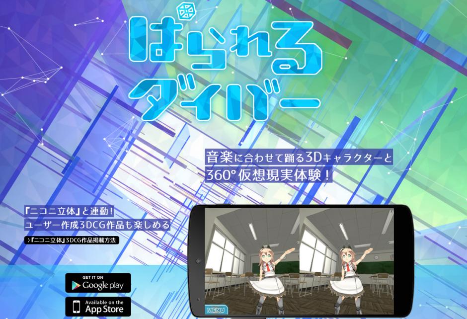スクリーンショット 2015-08-18 11.00.16