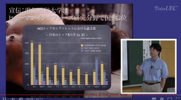 fireshot-capture-10-20161001%e9%ab%98%e6%a0%a1%e7%94%9f%e3%83%bb%e5%8f%97%e9%a8%93%e7%94%9f%e3%81%ae%e3%81%9f%e3%82%81%e3%81%ae%e6%a8%a1%e6%93%ac%e6%8e%88%e6%a5%ad-%e2%85%a0%e9%a1%9e%e6%a2%b6