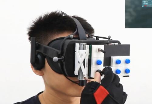 ヘッドマウントディスプレイ(HMD)の背面に統合されたデバイスで、物理的なコントローラー