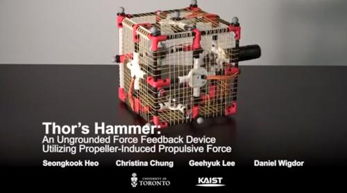 6つのプロペラの推進力でVR内での抵抗力を再現する触覚フィードバックデバイス