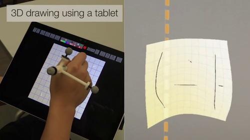 2Dスケッチと3Dスケッチ(AR)を統合したハイブリット描画システム「SymbiosisSketch」